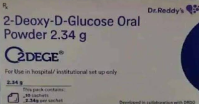 2DG medicine