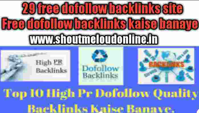 how to create dofollow backlinks for blogger in hindi