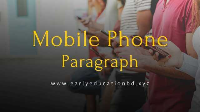 Short Paragraph on Mobile Phone Updated in 2020 | EEB