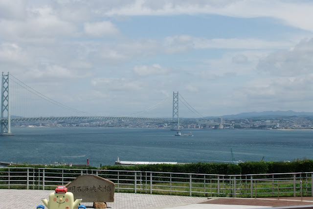明石海峡大橋 Akashi  strait bridge