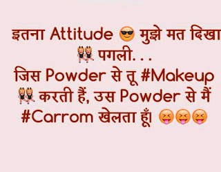 Attitude Whatsapp Images in Hindi for Boys