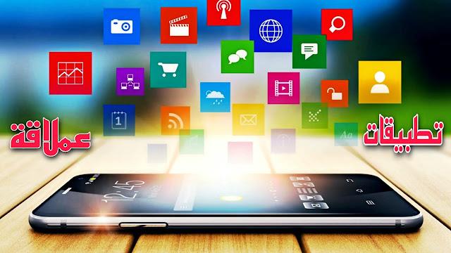 3 تطبيقات مهمة لهاتفك وأسطوري ما تقدمه لك خصوصا التطبيق الأول رهيب جدا.