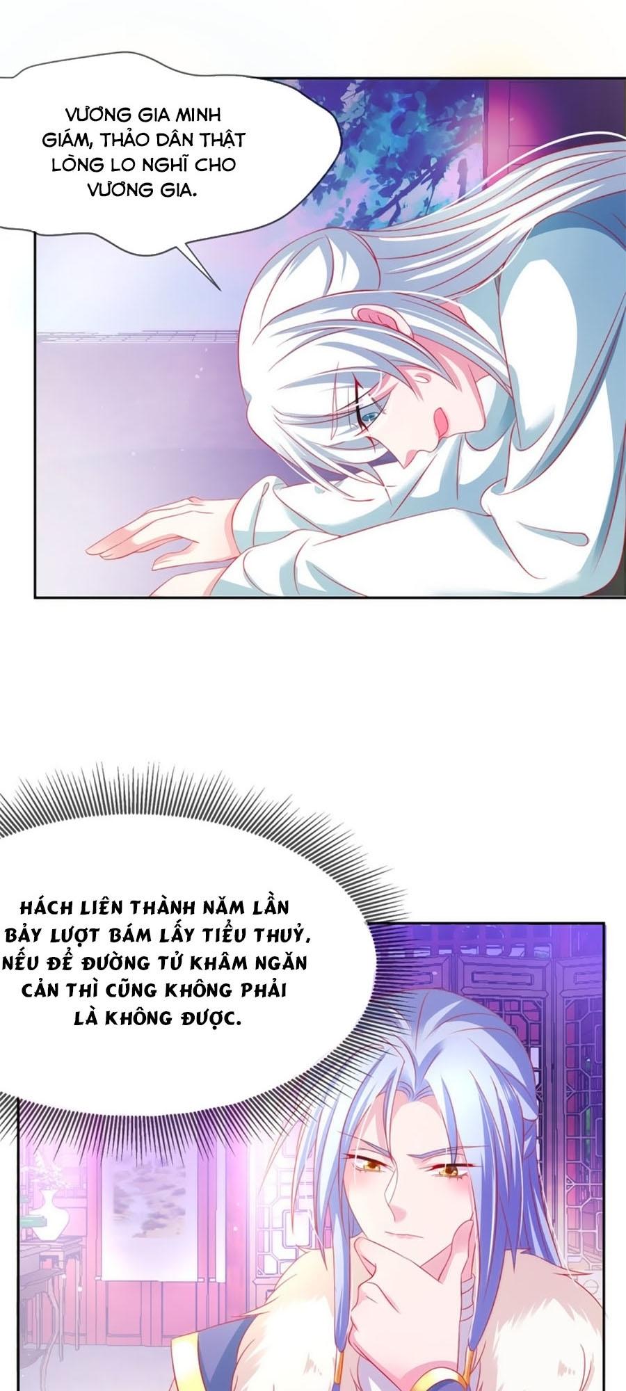 Dưỡng Thú Vi Phi chap 40 - Trang 19