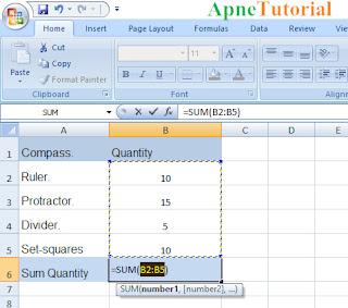 sum formula in hindi