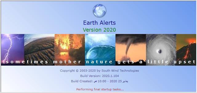 تحميل برنامج معرفة أحوال الطقس والكوارث الطبيغية عبر العالم Earth Alerts