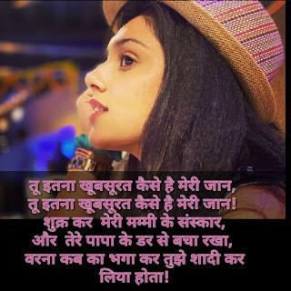 Mallika Singh - Love Quotes