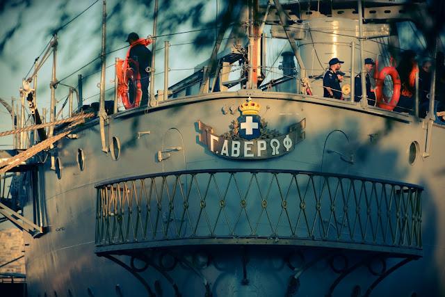 Θωρηκτό ΑΒΕΡΩΦ: Πότε θα φύγει από τη Θεσσαλονίκη