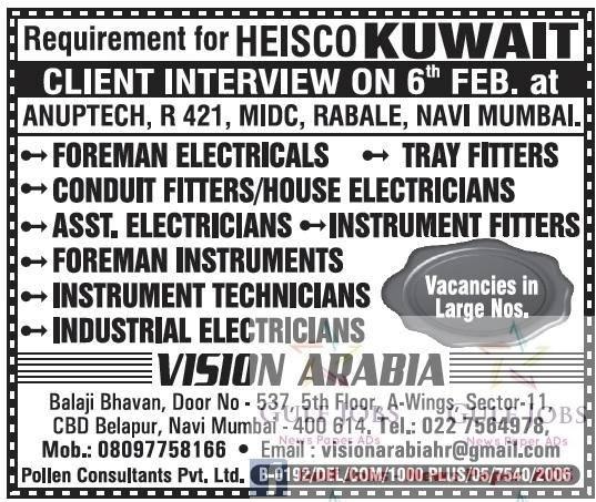 HEISCO Kuwait job opportunities - Gulf Jobs for Malayalees