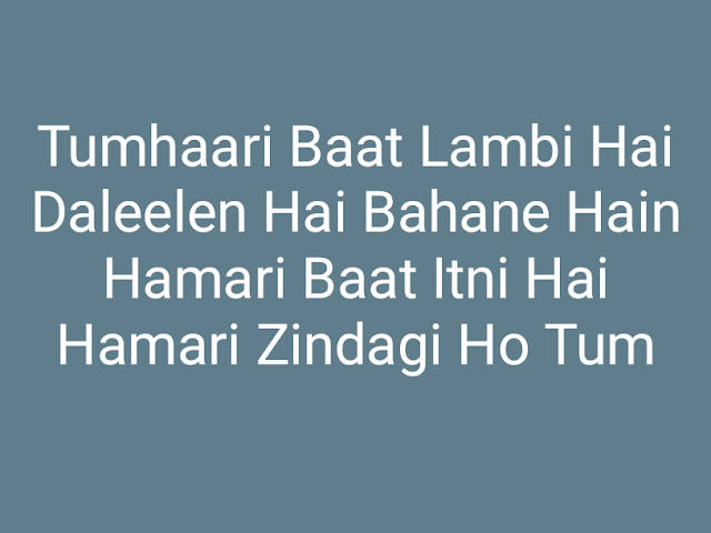 Romantic Shayari For Girlfiend