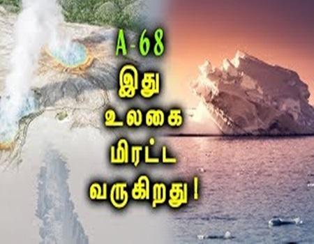 Ulakai Miratta Varum Panipaarai A-68