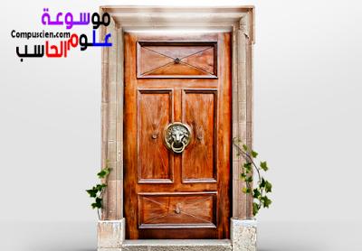 إكتشف معنا الباب السري يأخذك لأماكن جديدة لم تشاهدها من قبل!