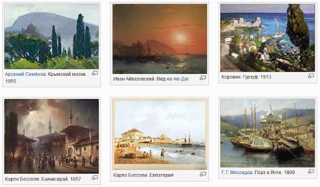 Крым в картинах художников