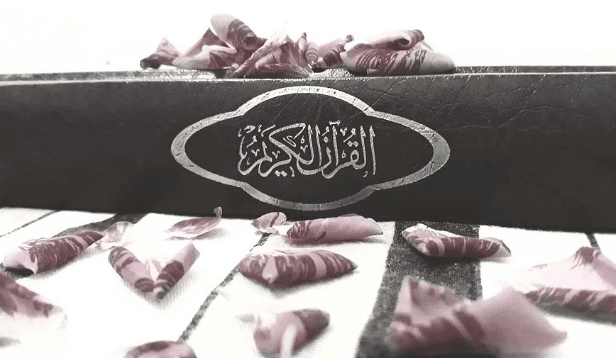 Tafsri Al-Quran Surat Al-Baqarah Ayat 8 - 13 | Sifat Orang-orang Munafik