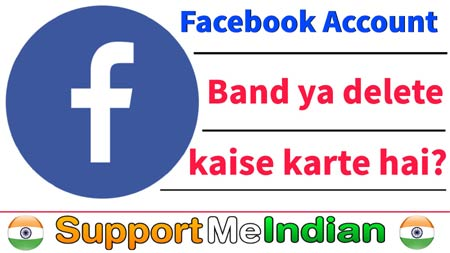 FB Account band kaise kare