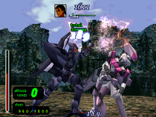 xenogears android