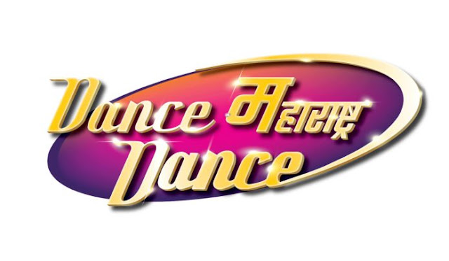 Dance Maharashtra Dance Auditions in Your City - Zee Yuva New Reality Show