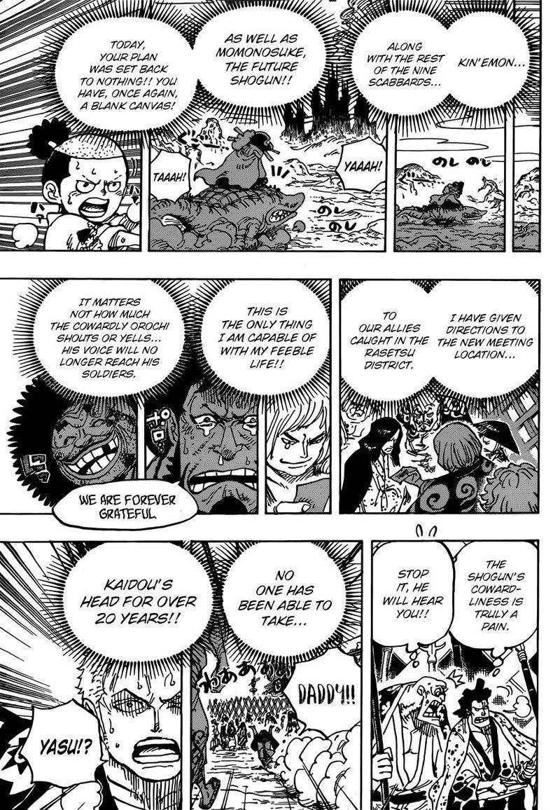 One Piece Manga Chapter 942 - Image 012
