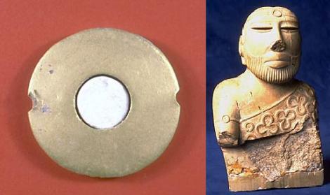 Mohenjo-Daro (Rey Sacerdote)