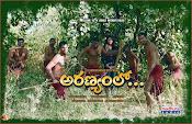Aranyamlo Movie Posters-thumbnail-3