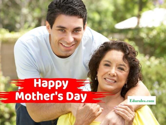 Mother's Day 2020: इस मदर्स डे अपनी मां को दें सेहत का अनूठा तोहफा, कराएं ये 5 हेल्थ चेकअप्स