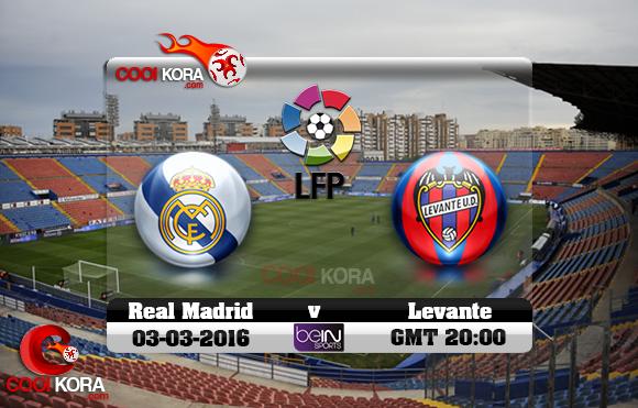 مشاهدة مباراة ليفانتي وريال مدريد اليوم 2-3-2016 في الدوري الأسباني