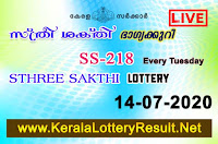 Kerala Lottery Result 14-07-2020 Sthree Sakthi SS-218, kerala lottery, kerala lottery result, kl result, yesterday lottery results, lotteries results, keralalotteries, kerala lottery, keralalotteryresult, kerala lottery result live, kerala lottery today, kerala lottery result today, kerala lottery results today, today kerala lottery result, Sthree Sakthi lottery results, kerala lottery result today Sthree Sakthi, Sthree Sakthi lottery result, kerala lottery result Sthree Sakthi today, kerala lottery Sthree Sakthi today result, Sthree Sakthi kerala lottery result, live Sthree Sakthi lottery SS-218, kerala lottery result 07.07.2020 Sthree Sakthi SS 218 07July 2020 result, 07-07-2020, kerala lottery result 07-07-2020, Sthree Sakthi lottery SS 218 results 07-07-2020, 14-07-2020 kerala lottery today result Sthree Sakthi, 14-07-2020 Sthree Sakthi lottery SS-218, Sthree Sakthi 07.07.2020, 07.07.2020 lottery results, kerala lottery result July 07 2020, kerala lottery results 07th July 2020, 07.07.2020 week SS-218 lottery result, 07.07.2020 Sthree Sakthi SS-218 Lottery Result, 14-07-2020 kerala lottery results, 14-07-2020 kerala state lottery result, 14-07-2020 SS-218, Kerala Sthree Sakthi Lottery Result 07-07-2020, KeralaLotteryResult.net