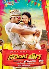 Don ki Jung (Current Theega) (2019) 480p Hindi Dubbed HDRip x264 AAC 350MB