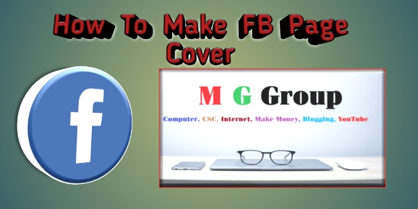 Facebook Page Ke Liye Cover Photo Kaise Banaye ?
