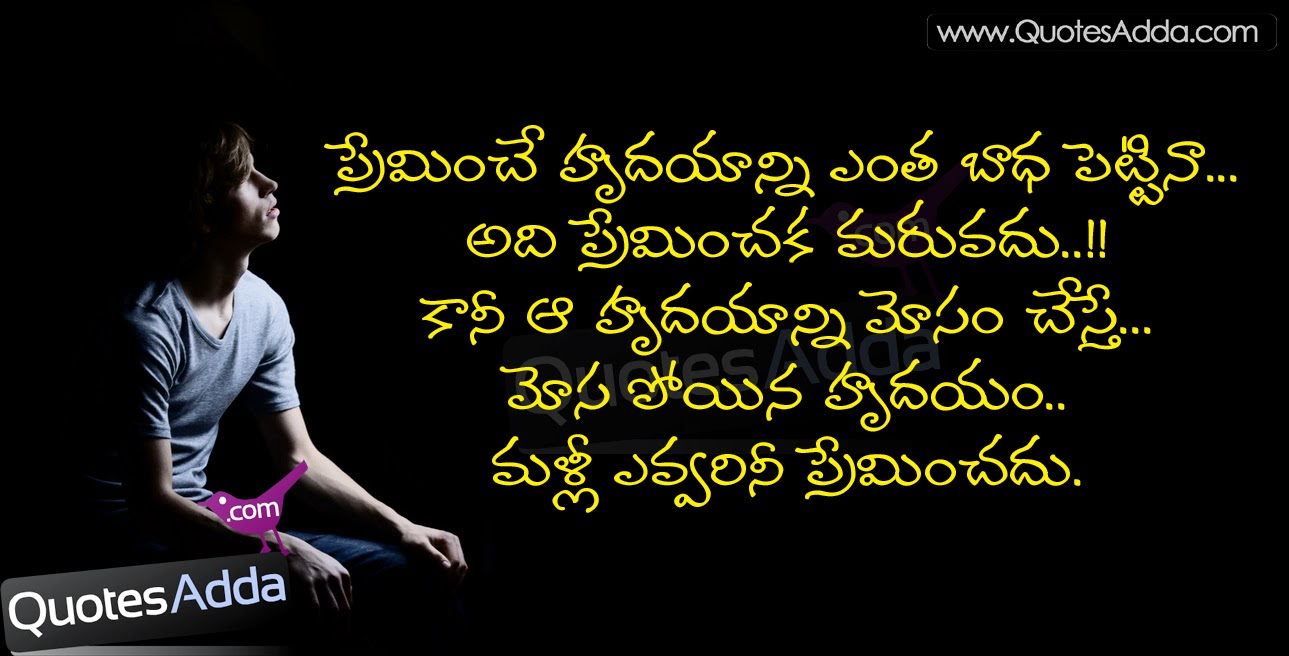 Love Failure Quotes In Telugu Wallpapers: Love Failure Quotes For Boys. QuotesGram