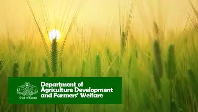 ADA Office Kanhangad - Assistant Director of Agriculture, Puthiyakotta, Kanjangadu, Kasaragod, Kerala