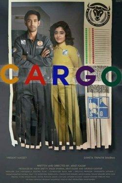 Cargo Reviews