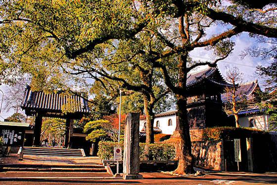 Bairinji Zen Temple.