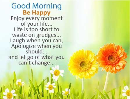 50+ Good Morning SMS and Messages Images, Good Morning GIFS Download