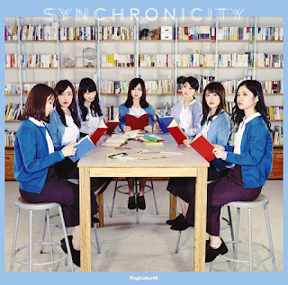 nogizaka46-kotodama-hou-lyrics-mv