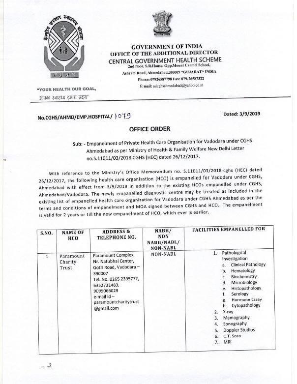 cghs-vadodara-empanelment-page-1-paramnews