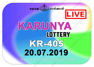 KeralaLotteryResult.net, kerala lottery kl result, yesterday lottery results, lotteries results, keralalotteries, kerala lottery, keralalotteryresult, kerala lottery result, kerala lottery result live, kerala lottery today, kerala lottery result today, kerala lottery results today, today kerala lottery result, Karunya lottery results, kerala lottery result today Karunya, Karunya lottery result, kerala lottery result Karunya today, kerala lottery Karunya today result, Karunya kerala lottery result, live Karunya lottery KR-405, kerala lottery result 20.07.2019 Karunya KR 405 20 july 2019 result, 20 07 2019, kerala lottery result 20-07-2019, Karunya lottery KR 405 results 20-07-2019, 20/07/2019 kerala lottery today result Karunya, 20/7/2019 Karunya lottery KR-405, Karunya 20.07.2019, 20.07.2019 lottery results, kerala lottery result July 20 2019, kerala lottery results 20th July 2019, 20.07.2019 week KR-405 lottery result, 20.7.2019 Karunya KR-405 Lottery Result, 20-07-2019 kerala lottery results, 20-07-2019 kerala state lottery result, 20-07-2019 KR-405, Kerala Karunya Lottery Result 20/7/2019