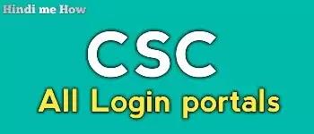 CSC login portal