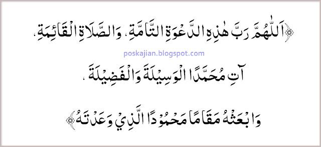 Doa Setelah Adzan Lengkap