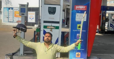 funny pic on petrol price