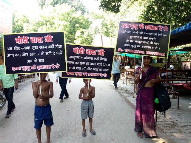 मां के साथ तख्ती लेकर मौत का पता ढूढ रहे मासूम... - newsonfloor.com