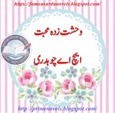 Wahshat zada mohabbat novel online reading by H.A Chaudhray Complete