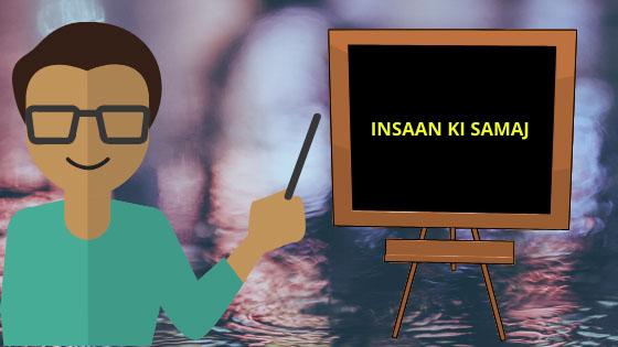 Hindi Kahani - इंसान की समझ