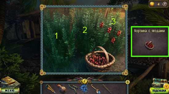 в корзину собираем ягоды на кусте в игре наследие 2 пленник