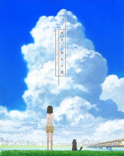 她和她的貓 -Everything Flows-,彼女と彼女の猫 -Everything Flows-,She and Her Cat: Everything Flows,Kanojo to Kanojo no Neko: Everything Flows