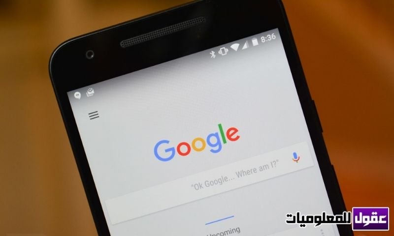 كيفية تغيير حساب جوجل الافتراضي على الأندرويد
