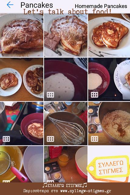 Σπιτικά Pancakes (homemade pancakes) by ΣΥΛΛΕΓΩ ΣΤΙΓΜΕΣ