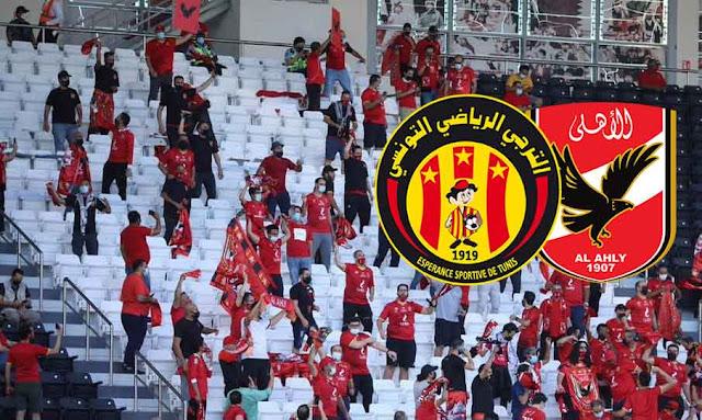 السلطات المصرية ترفض حضور الجماهير في مباراة الإياب بين الأهلي و الترجي