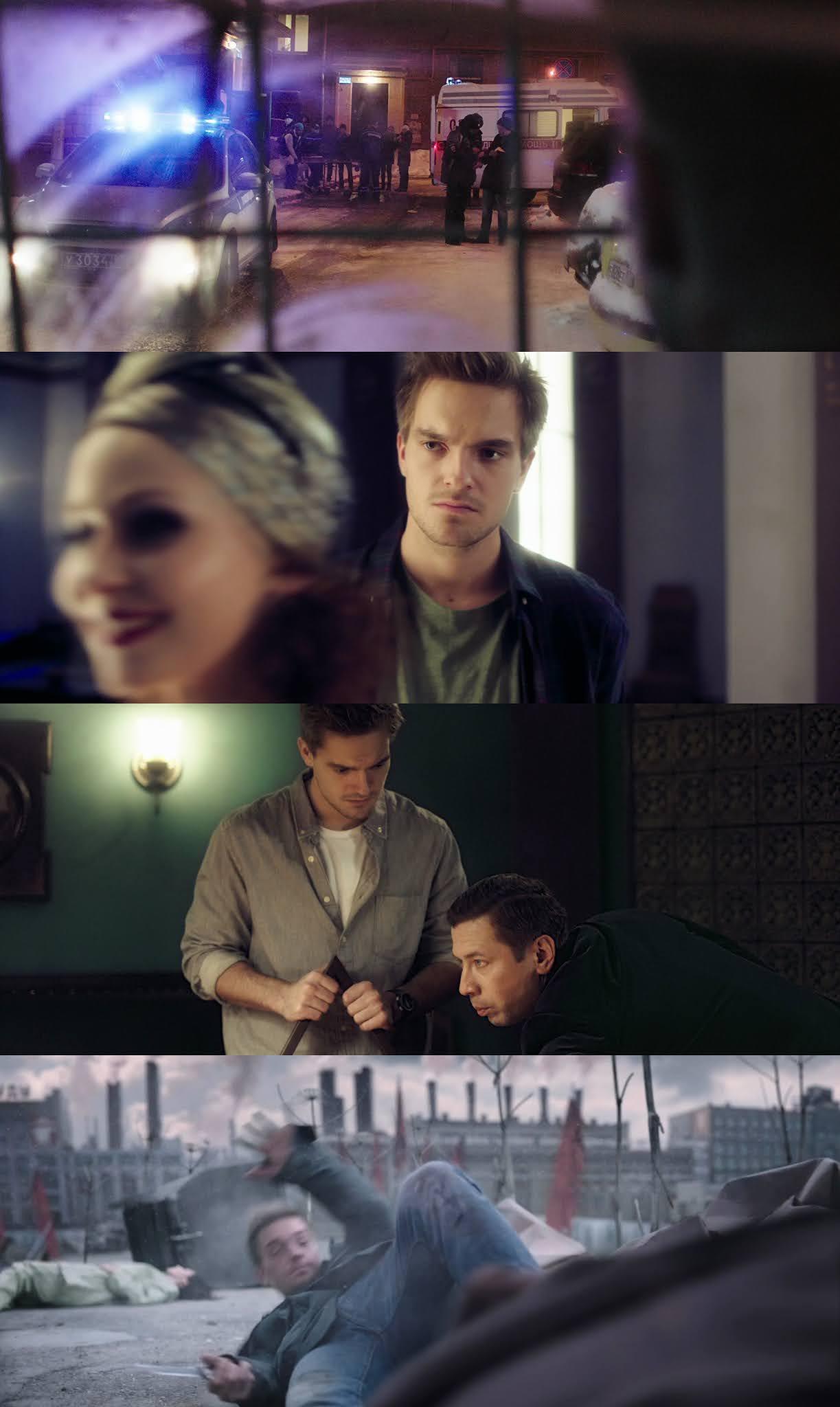 A Rough Draft (2018) HD 720p Latino