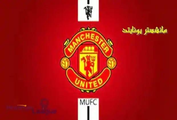 مانشستر يونايتد,مانشستر يونايتد اليوم,مباراة مانشستر يونايتد,اهداف مانشستر يونايتد,اخبار مانشستر يونايتد,اهداف مانشستر يونايتد اليوم,مانشستر يونايتد ضد فياريال,مباريات مانشستر يونايتد,ملخص مباراة مانشستر يونايتد,اخبار مانشستر يونايتد اليوم,مباراة مانشستر يونايتد اليوم,مانشيستر يونايتد,مانشستر يونايتد وفياريال,ماتش مانشستر يونايتد,مانشستر يونايتد 2021,ملخص مانشستر يونايتد,لاعبين مانشستر يونايتد,ملخص مباراة مانشستر يونايتد اليوم,يونايتد