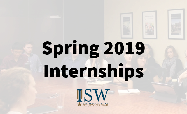 Join the ISW Team